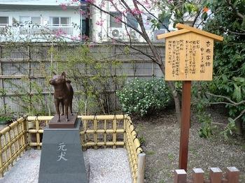 蔵前神社6.JPG