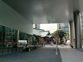 虎ノ門金刀比羅神社2.JPG