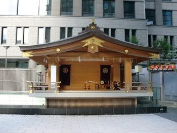 虎ノ門金刀比羅神社7.JPG