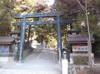諏訪大社下社秋宮1.JPG